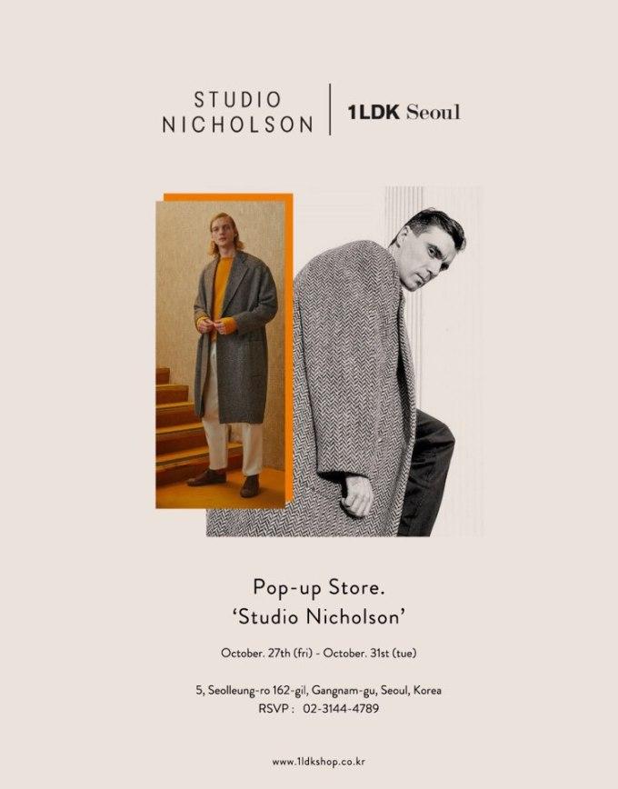 studio nicholson pop up store, 스튜디오 니콜슨 팝업 스토어, 1ldk seoul, 원엘디케이 서울.jpg