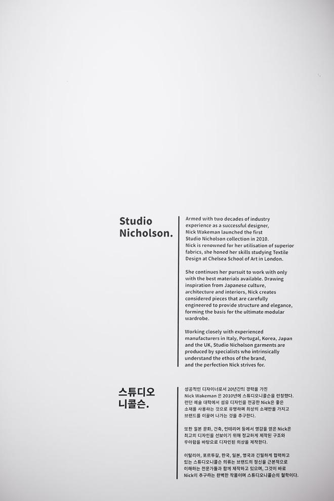 STUDIO NICHOLSON(97) 사본