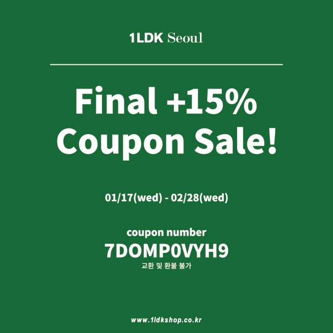 1ldk_seoul_coupon_sale_final