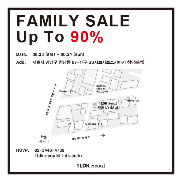 family sale, 1ldk seoul