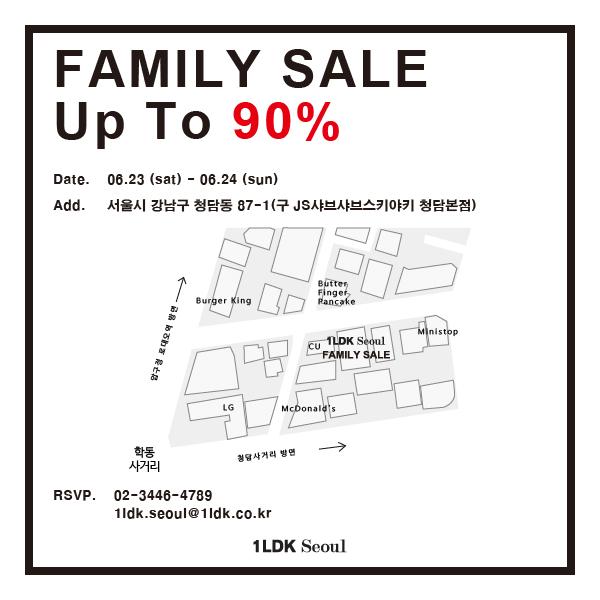 family sale, 1ldk seoul