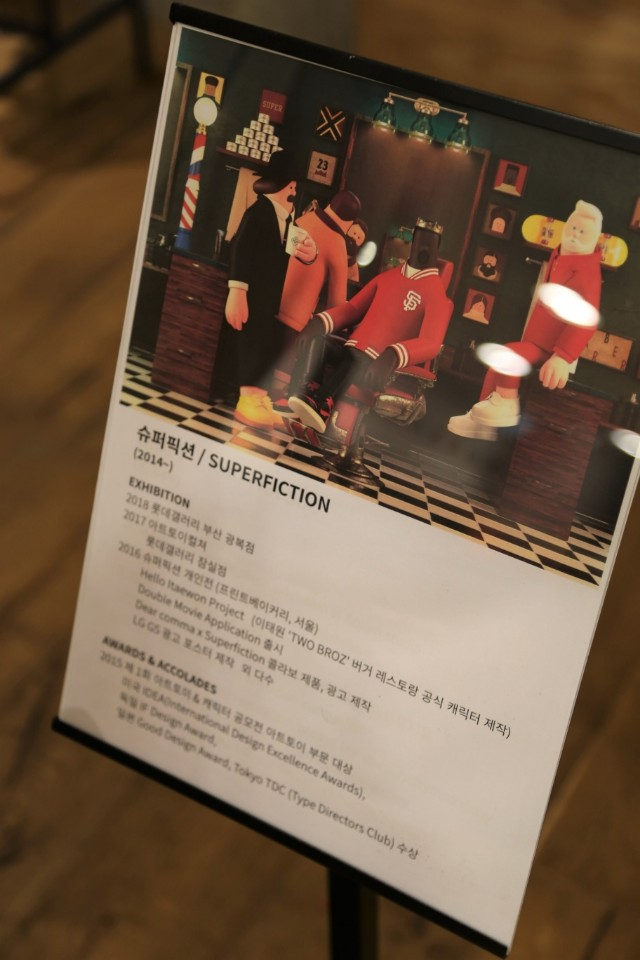 superfiction-1ldk-1ldk seoul (12)