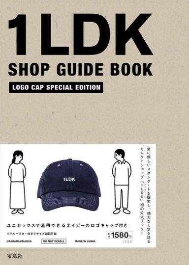 1ldkbook01-thumb-autox600-488